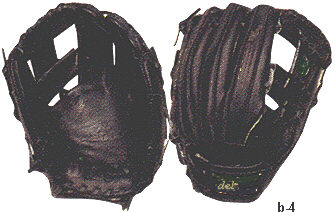 black catcher glove