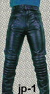 leather pant, pants, jacket, leather jacket